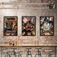attack on titan posters japanese anime prints clear image room bar home art painting wall sticker wall art picture abstract