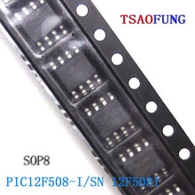 5Pieces PIC12F508-I/SN 12F508I SOP8 Integrated Circuits Electronic Components