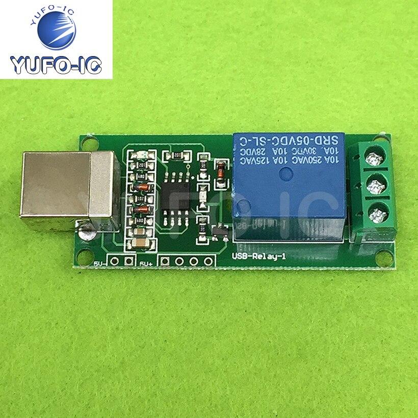 Freies Schiff 3 stücke Stick-Freies/USB Control Schalter/1-Weg 5V Relais Modul/computer Control Schalter/PC Intelligente Steuerung