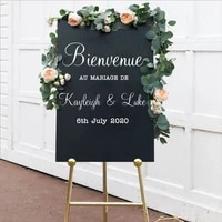 wedding vinyl sticker enjoy and have fun french style custom names wedding welcome mirror murals dance party d%c3%a9cor decals hy2011