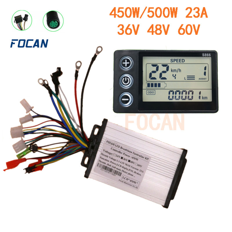 FOCAN 36V/48V/60V 450W 500W 23A motor controller scooter Bicycle E-bike brushless speed controller and S866 LCD Display Panel