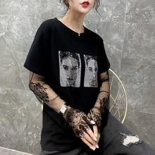 Women T Shirt Long sleeve Sheer Mesh Tops Breathable Summer Thin Coat Loose Lace T-shirt Ladies Sexy See-through Fashion T Shirt