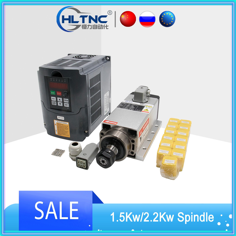 أفضل Hltnc 2.2kw 1.5kw Hy Vfd راوتر المياه المبردة Er20 Er11 جمع تشاك تبريد الهواء آلة أداة المغزل معدات موتور ل نك