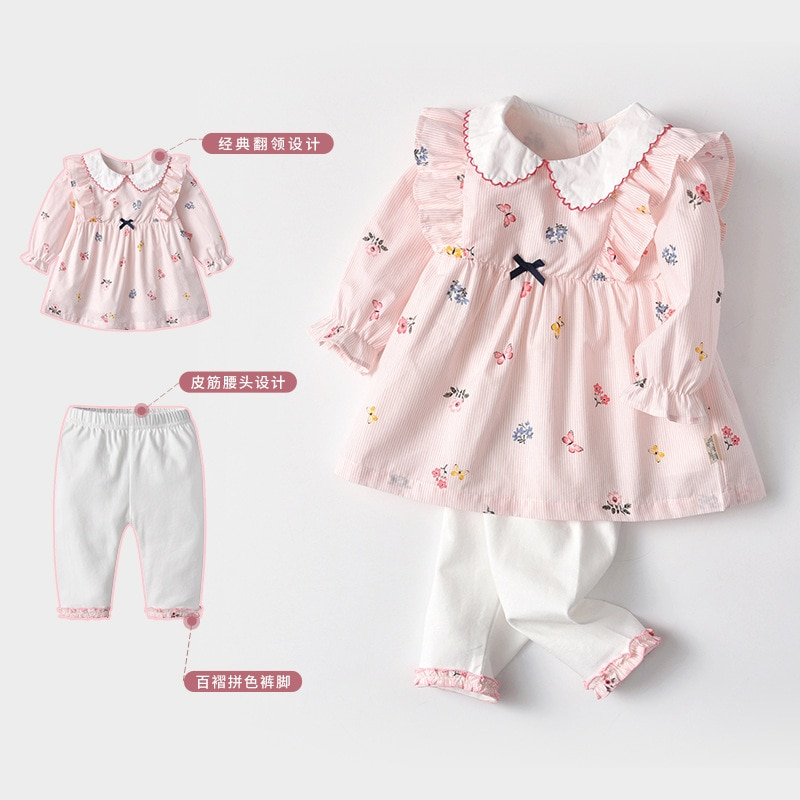 Yg Brand Children's Clothing 2021 Spring And Summer New Baby Clothes, Lovely Printed Baby Collar Top