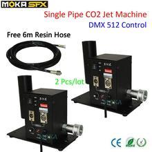 2 pièces/lot en gros DMX 512 étape Co2 Jet Machine effet de brouillard de glace sèche, CO2 fumée machines effets spéciaux canon