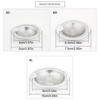 QX2C 4 Pcs Sink Drain Filter Mesh Bathtub Drain Plug Hair Trap Bathroom Drain Protector Anti-Clogging Micro Perforation Holes