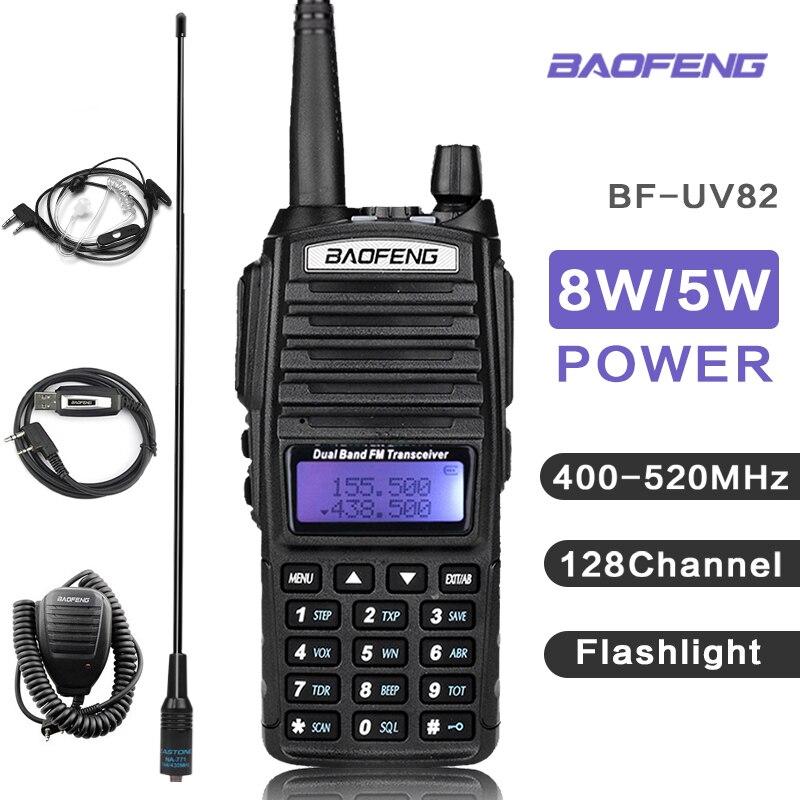 Рация BaoFeng UV-82 двухдиапазонная 136-174/400-520 МГц