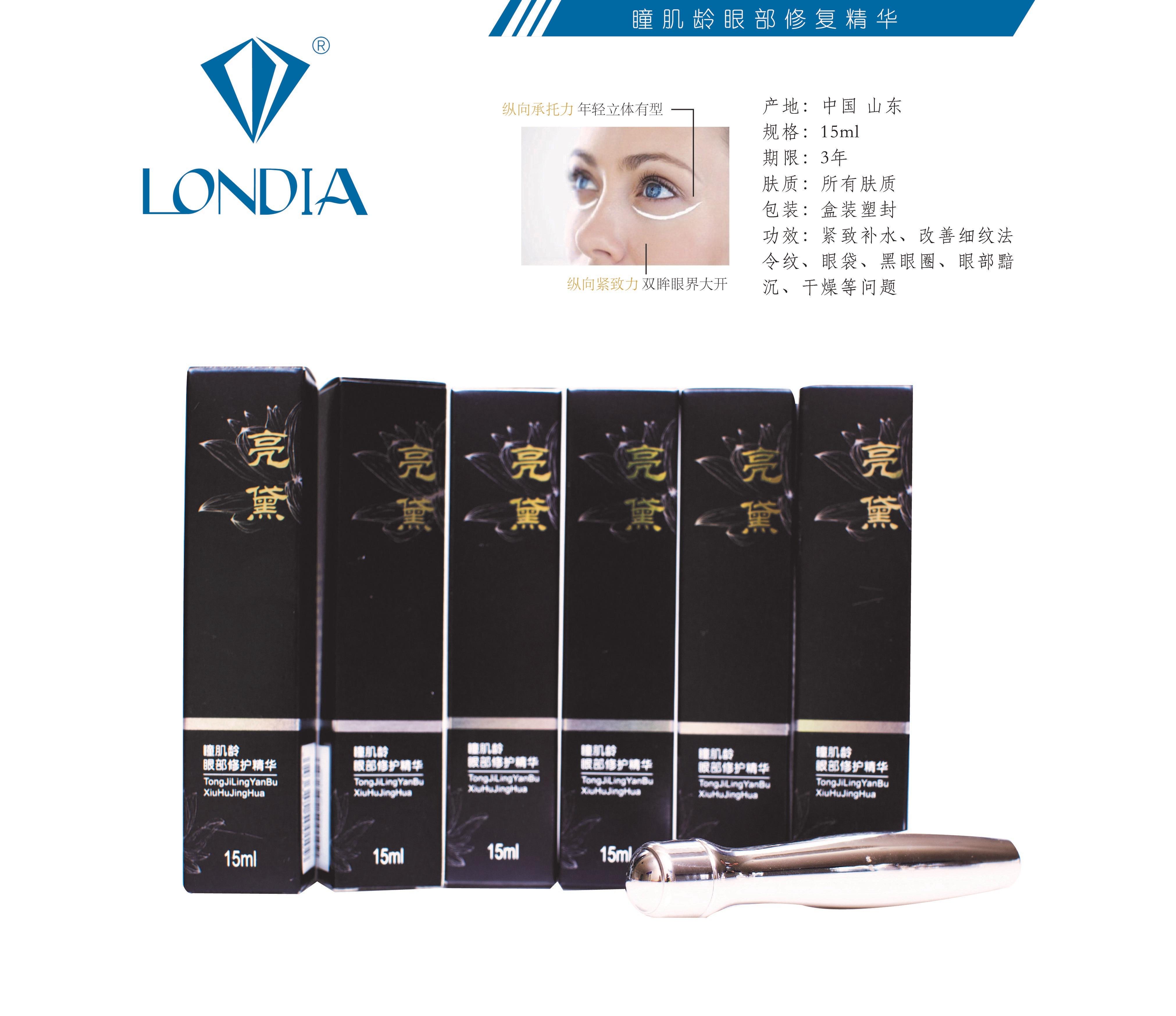 Pupil Age Eye Repair Essence Refreshing Moisturizing Repair Brightening Nourishes Eye Skin Remove Dark Circle Eye Bag Eye Care недорого