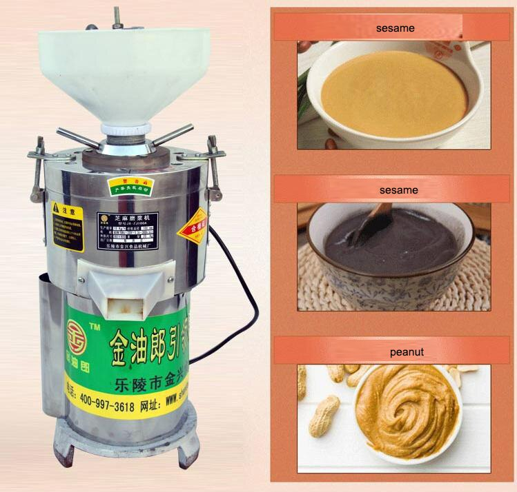 Máquina procesadora de mantequilla de maní, máquina trituradora de salsa, máquina fresadora de sésamo, máquina comercial eléctrica de molienda de mantequilla de maní