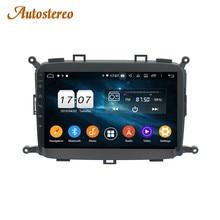 Pour KIA Carens 2013-2018 Android 10.0 PX6/PX5 voiture GPS Navigation lecteur multimédia Auto stéréo bande Recoder tête unité Radio bande