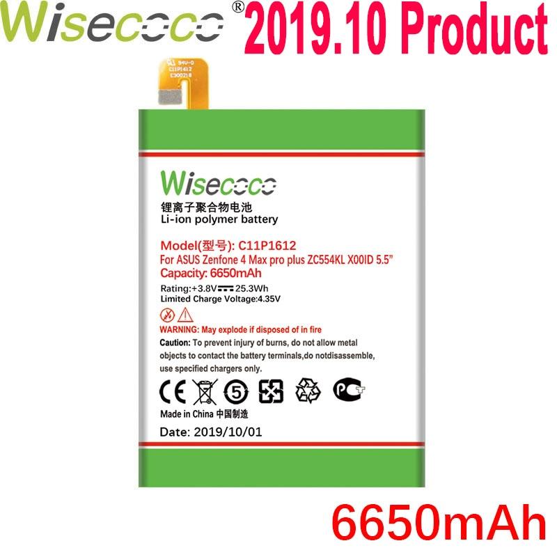 WISECOCO 6650 мАч C11P1612 батарея для ASUS Zenfone 4 Max pro plus ZC554KL X00ID 5,5 для Asus Zenfone 3 ZOOM ZE553KL Z01HDA телефон