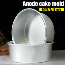 Moule en alliage daluminium rond 4/5/6/7/8/9/10 pouces moule à gâteau modèle de gâteau plat de cuisson moule de cuisson modèle de casserole outil de cuisson cozinha