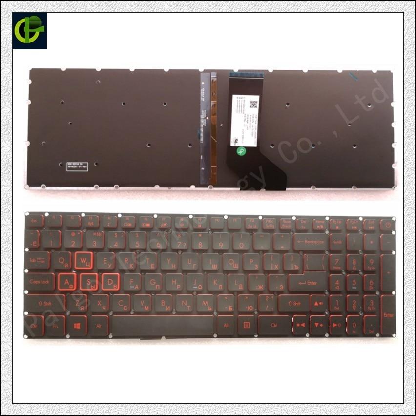 الروسية الخلفية لوحة المفاتيح لشركة أيسر نيترو 5 AN515 AN515-51 AN515-52 AN515-53 AN515-41 AN515-42 AN515-31 n17c1 AN515-51-56U0 RU