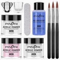 nail acrylic powder and liquid monomer set with manicure tool for nail extension carving adhesive gel nail art set diy