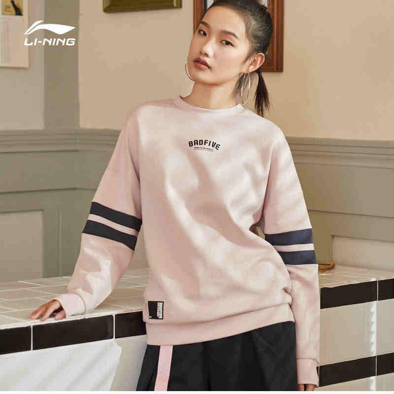 Li-ning mujeres baloncesto BAD 5 suéter suelto Fit 18% poliéster 82% algodón forro deportes Tops AWDP054 CJFM19