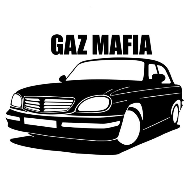 Автомобильная наклейка, креативная черная Автомобильная виниловая Автомобильная наклейка, автомобильные окна, бампер, искусственный ПВХ, ...