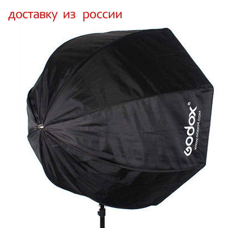 Godox foto 80cm / 31.5in octagon guarda-chuva softbox brolly refletor para estúdio flash speedlite