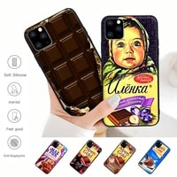 alpen gold chocolate black silicone mobile phone cover for iphone 12 11 pro max xs x xr 7 8 6 6s plus 5 5s se 2020 case