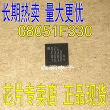 5 teile/los C8051F330-GMR QFN-20