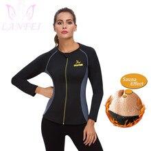 LANFEI Women Neoprene Sauna Weight Loss Vest with Sleeves Gym Hot Sweat Slimming Suit Shirt Waist Trainer Body Shaper Corset Top