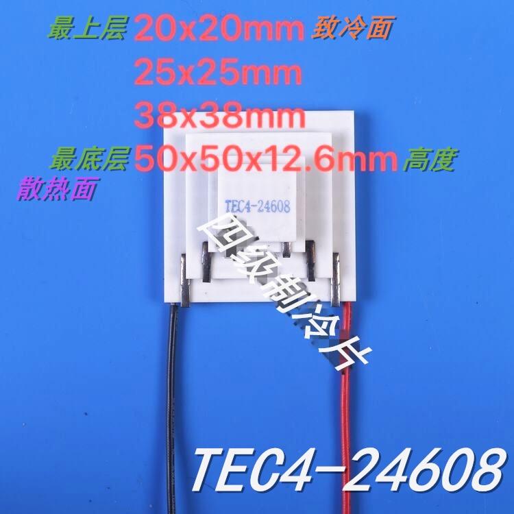فائقة كبيرة فرق درجة الحرارة أشباه الموصلات أربعة طبقة طبق تبريد TEC4-24608 فرق درجة الحرارة 107 درجة