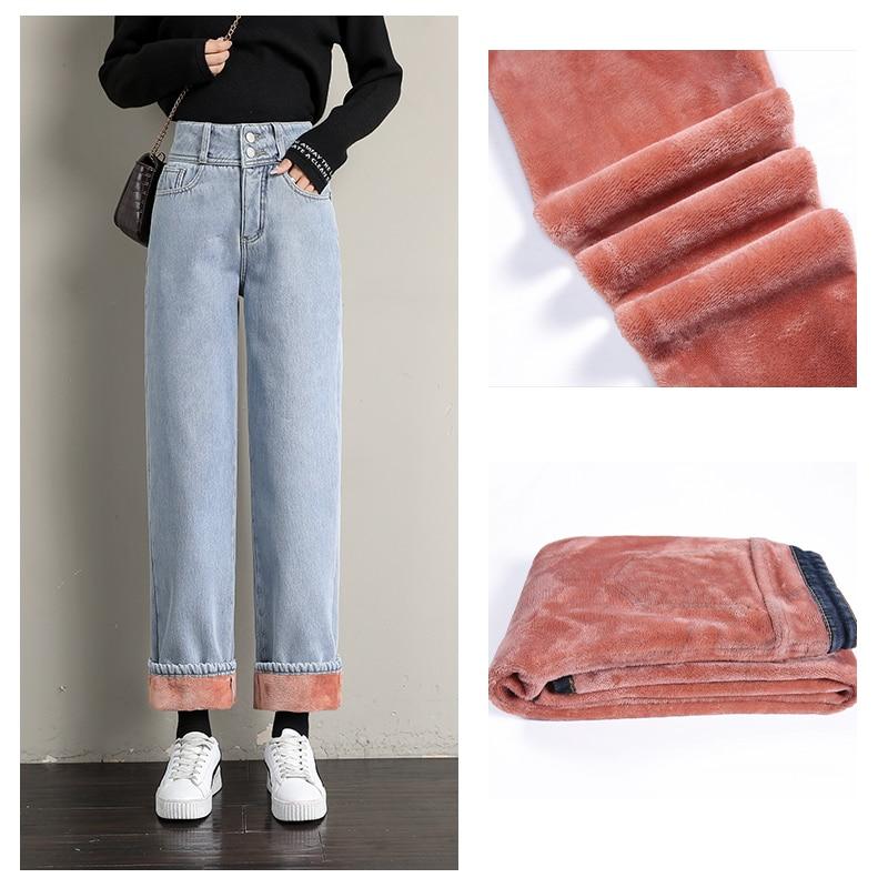 Зимние женские толстые бархатные джинсы, модные широкие брюки с высокой талией, джинсы плюс бархатные повседневные женские джинсы