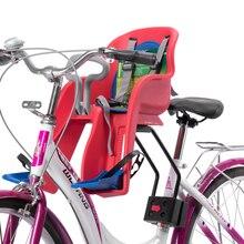 Fahrrad Mountain Road Baby Kind Kinder Sicherheit Sitz Vorne Hinten Stuhl mit Schutz Sitz Gürtel Geeignet Für 0-6 jahre Alt Baby