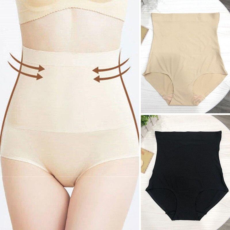 Pantalones abdominales de cintura alta de seda de hielo cuántico de cintura alta de 2XL cuerpo esculpido De Palacio cálido faja posparto sin rastro para mujer