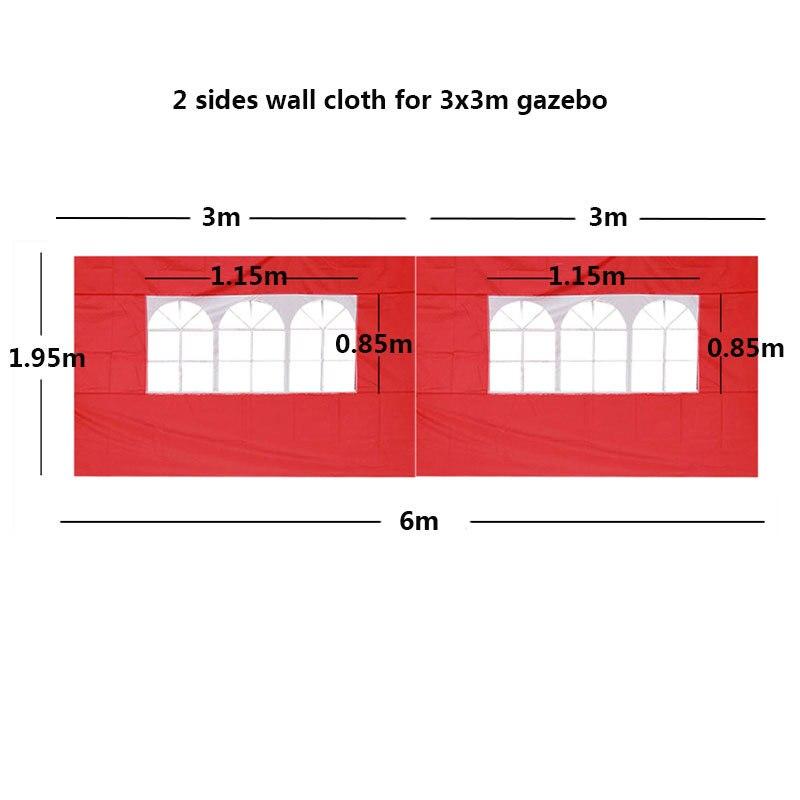 قماش أكسفورد مقاوم للماء 210D ، 3 م/6 م/9 م/12 م ، غطاء خيمة خارجي ، غطاء واقي