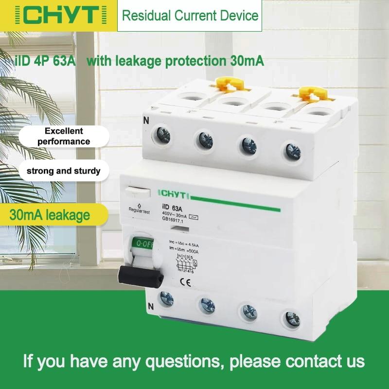 interruptor de seguranca diferencial do disjuntor do dispositivo atual residual de