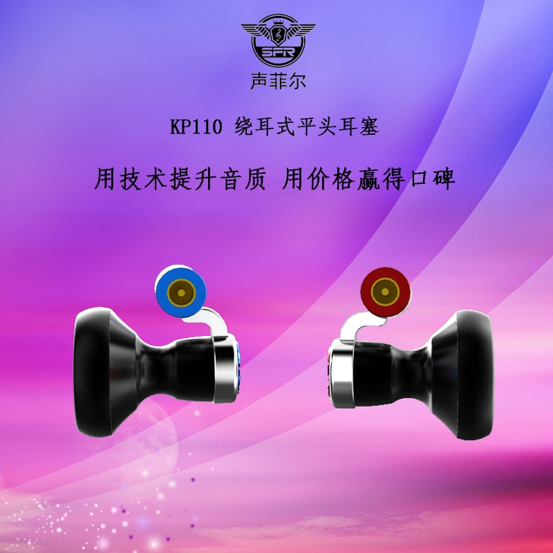 Nueva tecnología 2020 diamante como diafragma de carbono auricular DLC auriculares con cable MMCX auriculares deportivos auriculares IE80S ie800s V90