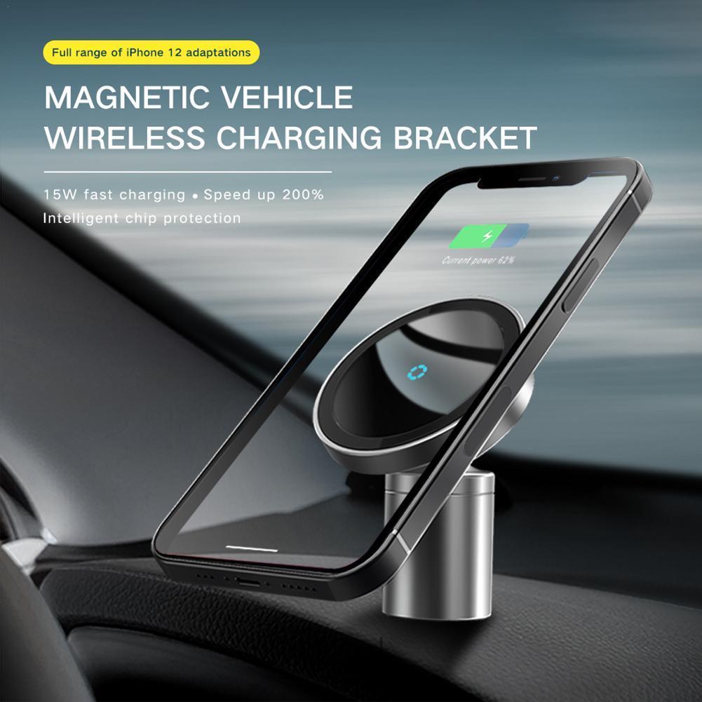 Быстрое Автомобильное зарядное устройство, беспроводное зарядное устройство, магнитный автомобильный держатель, автомобильное быстрое за...