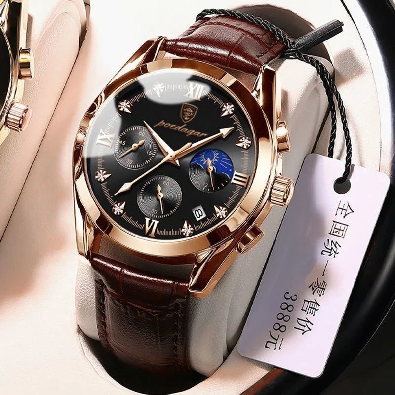 POEDAGAR Leather Watches 2021 New Fashion Men Watch Top Brand Luxury Quartz Wristwatch Casual Waterp