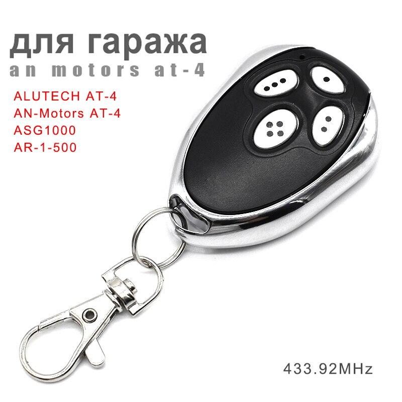 Alutech AT-4 ворота управления AN-Motors пульт дистанционного управления двери гаража 433,92 МГц для ASG1000 AR-1-500 пульт дистанционного управления