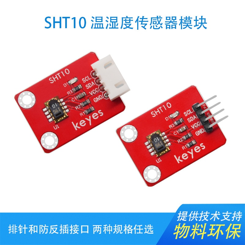 SHT10 digital temperature and humidity sensor module single bus output suitable for arduino maker DIY