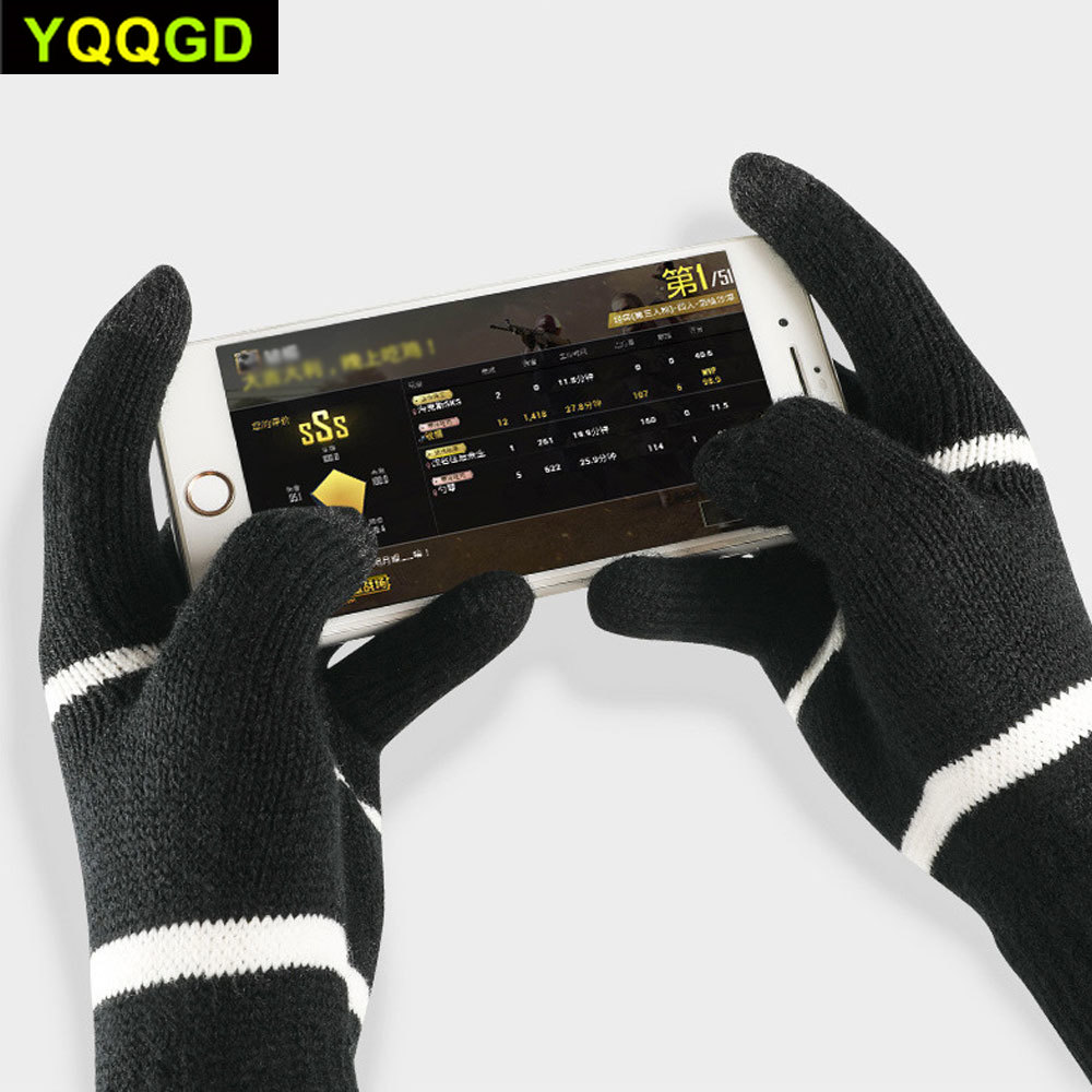 1 Pair Winter Warm Touch Screen Gloves for Women Men Brushed Lined Couple Gloves