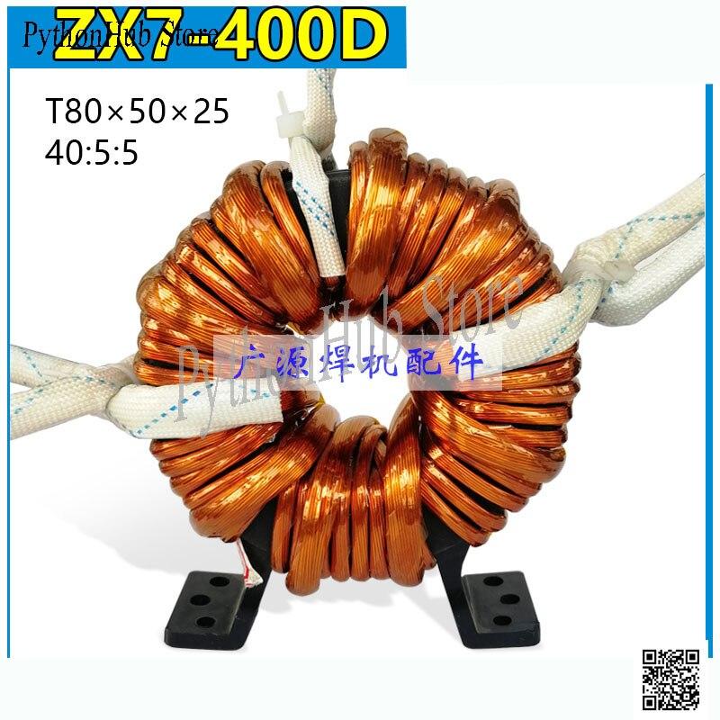 ZX7-400D لحام آلة حلقة عالية التردد غير متبلور المحول الرئيسي 40:5:5 IGBT أنبوب واحد الملحقات الرئيسية