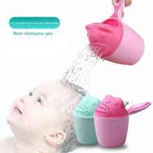 Bonito dos desenhos animados urso do bebê copo de banho prático concha de água copo de banho para cuidados com o bebê recém-nascidos crianças chuveiro shampoo copos