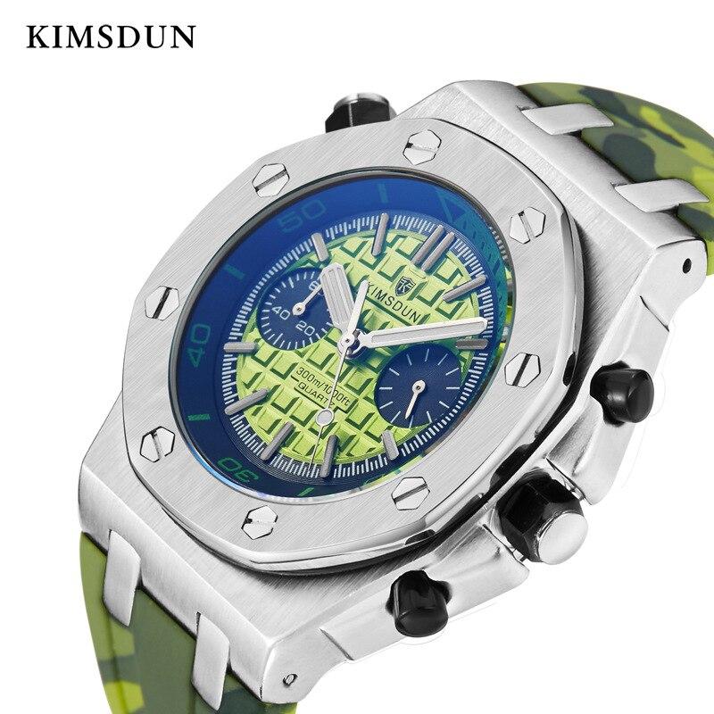 KIMSDUN Men Quartz Watch Green Watch Silicone Rubber Waterproof Sports Business Top Luxury Brand Royal Oak AP Relogio Masculino