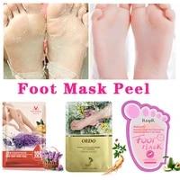 1bag mango foot mask peel dead whitening moisturizing exfoliating renewal pedicure remove dead skin heel socks peeling foot care