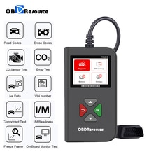 YA206 читатель Кода OBDII выключенном двигателе светильник автомобильный диагностический инструмент Пожизненное бесплатное обновление Новый DC 12V светодиодные ленты OBD2 Автомобильный сканер pk elm327