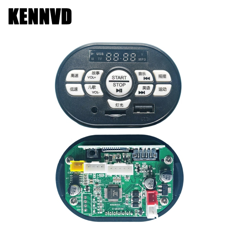 12V 24V children's electric car center console, electric baby carriage power control switch, bluetooth music broadcaster enlarge