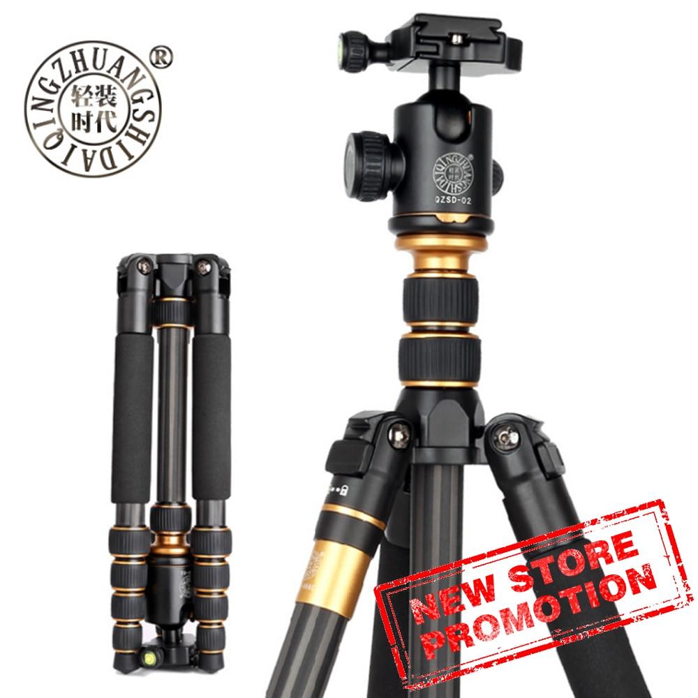 Beike QZSD Q666C Professional Carbon Fiber Tripod Monopod For Travel DSLR Camera Light Compact Portable Stand 15kg Max Load
