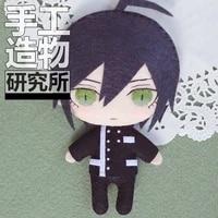 anime danganronpa saihara shuichi soft stuffed toys diy handmade pendant keychain doll creative gift