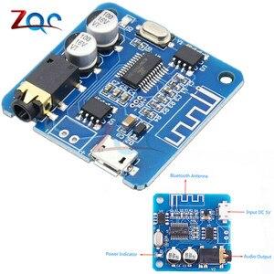 Bluetooth декодер без потерь, автомобильный динамик, аудио усилитель, плата, модифицированный Bluetooth 5,0 стерео приемник, 5 в MP3 декодер, модуль