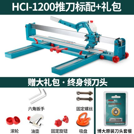 Laser Infrared Tile Cutting Machine 800mm/1000mm/1200mm Tiles Push Knife High Precision Manual Floor Wall Tile Cutter 6-15mm enlarge