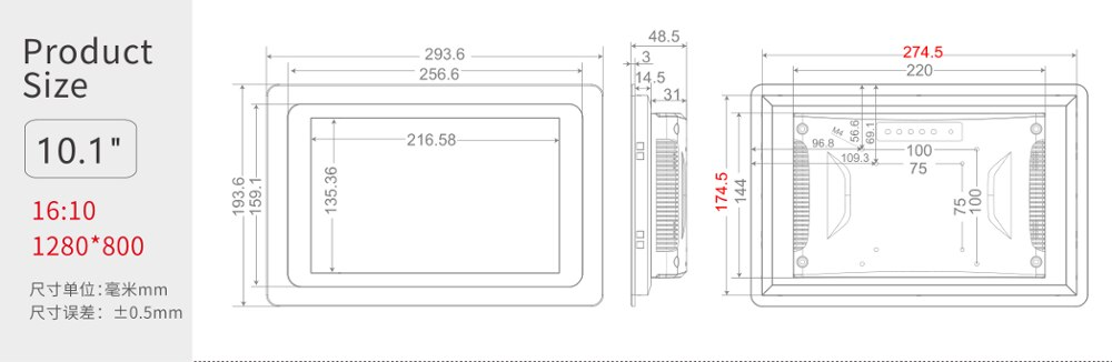 Industrial Android Panel PC, 10.1 inch LCD, A64 Cortex-A53 CPU, Capacitive Touchscreen, Customized HMI, Provide OEM/ODM Services