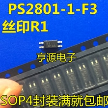 50 PCS imported photoelectric coupling PS2801 PS2801-1 2801 optical isolator SOP4 original