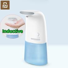 Автоматический дозатор мыла Youpin Xiaoji, индукционный диспенсер для мытья рук, инфракрасный индукционный диспенсер для мыла 0,25 сек для детей и семьи