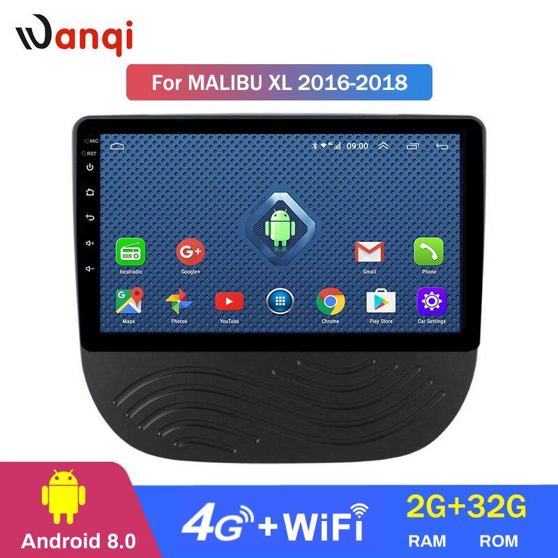 4G Lte todos Netcom de 9 pulgadas Android 8,0 reproductor de DVD del coche para Chevrolet Malibu XL 2016 2017 navegación GPS radio